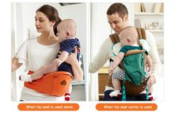I-Angel JOSH Hipseat Baby Carrier